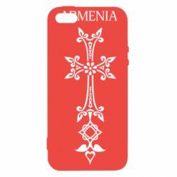Чехол для iPhone 5S Armenia