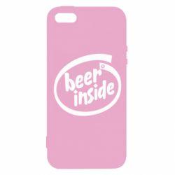 Чехол для iPhone 5S Beer Inside