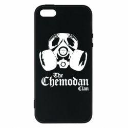 Чохол для iPhone 5S Chemodan