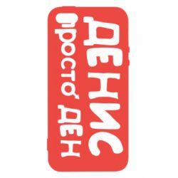 Чехол для iPhone 5S Денис просто Ден