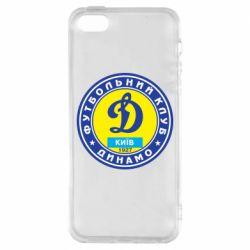 Чохол для iPhone 5S Динамо Київ