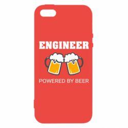 Чохол для iPhone 5S Engineer Powered By Beer