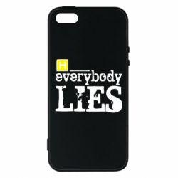 Чохол для iPhone 5S Everybody LIES House