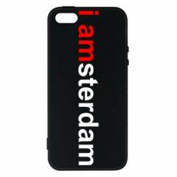 Чехол для iPhone 5S I amsterdam