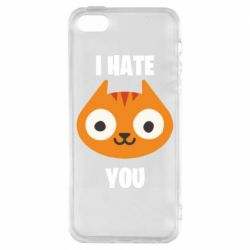 Чохол для iPhone 5S I hate you
