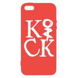 Чехол для iPhone 5S Invincible tricking