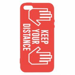 Чохол для iPhone 5S Keep your distance