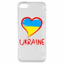 Чехол для iPhone 5S Love Ukraine