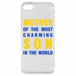 Чохол для iPhone 5S Mother Of Charming Son