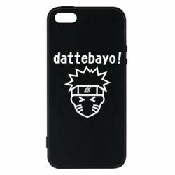 Чохол для iPhone 5S Naruto dattebayo!