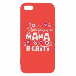 Чохол для iPhone 5S Найкраща мама в світі