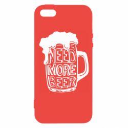 Чохол для iPhone 5S Need more beer
