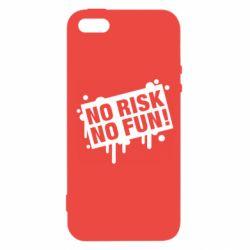 Чохол для iPhone 5S No Risk No Fun