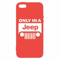 Чехол для iPhone 5S Only in a Jeep