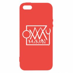 Чехол для iPhone 5S OXXXY Miron