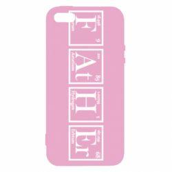 Чохол для iPhone 5S Тато - Таблиця Менделєєва