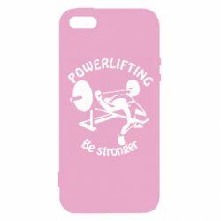 Чехол для iPhone 5S Powerlifting be Stronger