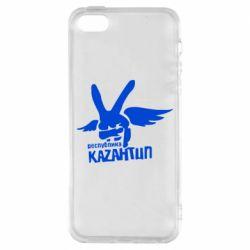 Чехол для iPhone 5S Республика Казантип