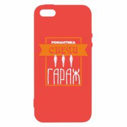 Чохол для iPhone 5S Романтика Свечи Гараж
