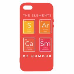 Чохол для iPhone 5S Sarcasm