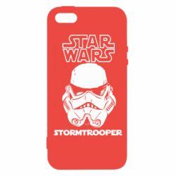 Чохол для iPhone 5S STAR WARS
