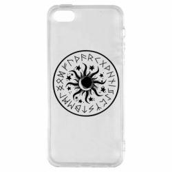 Чохол для iPhone 5S Sun in runes