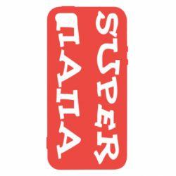 Чохол для iPhone 5S Супер тато