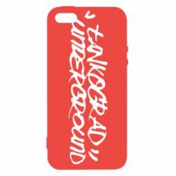 Чохол для iPhone 5S Tankograd Logo