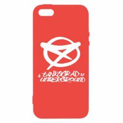 Чохол для iPhone 5S Tankograd Underground Logo
