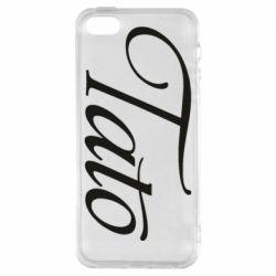 Чохол для iPhone 5S Tato