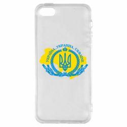 Чохол для iPhone 5S Україна Мапа