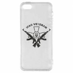 Чохол для iPhone 5S Veteran machine gun