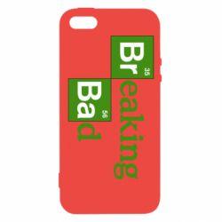 Чехол для iPhone 5S Во все тяжкие (Breaking Bad)