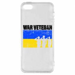 Чохол для iPhone 5S War veteran