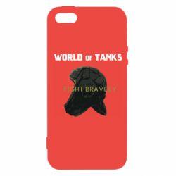 Чохол для iPhone 5S WoT Fight bravely