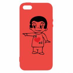 Чохол для iPhone 5S Я люблю її