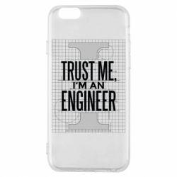Чохол для iPhone 6/6S Довірся мені я інженер
