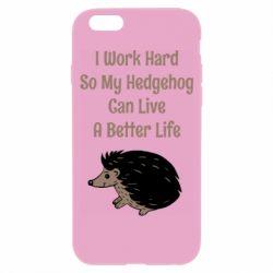 Чехол для iPhone 6/6S Hedgehog with text