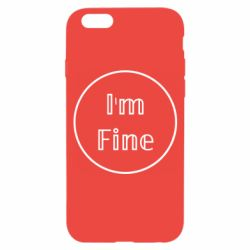 Чехол для iPhone 6/6S Im fine and circle