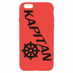 Чехол для iPhone 6/6S KAPITAN