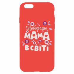 Чохол для iPhone 6 Найкраща мама в світі