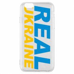 Чехол для iPhone 6/6S Real Ukraine