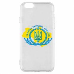 Чохол для iPhone 6 Україна Мапа