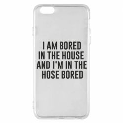 Чохол для iPhone 6 Plus/6S Plus Bored in the house