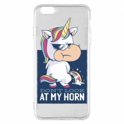 Чохол для iPhone 6 Plus/6S Plus Don't look at my horn