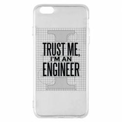 Чохол для iPhone 6 Plus/6S Plus Довірся мені я інженер