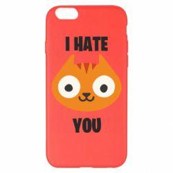 Чохол для iPhone 6 Plus/6S Plus I hate you
