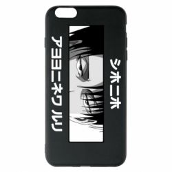 Чохол для iPhone 6 Plus/6S Plus Levi's Eyes