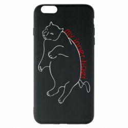 Чохол для iPhone 6 Plus/6S Plus My inner tiger