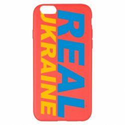 Чехол для iPhone 6 Plus/6S Plus Real Ukraine